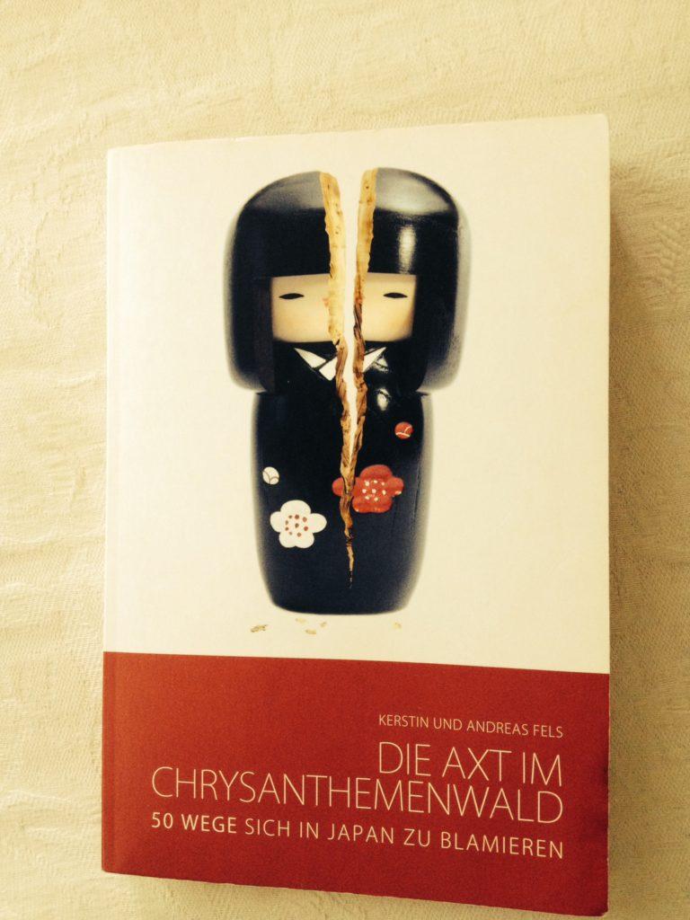 Die Axt im Chrysanthemenwald